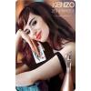 Kenzo Jeu d'Amour edp 30ml